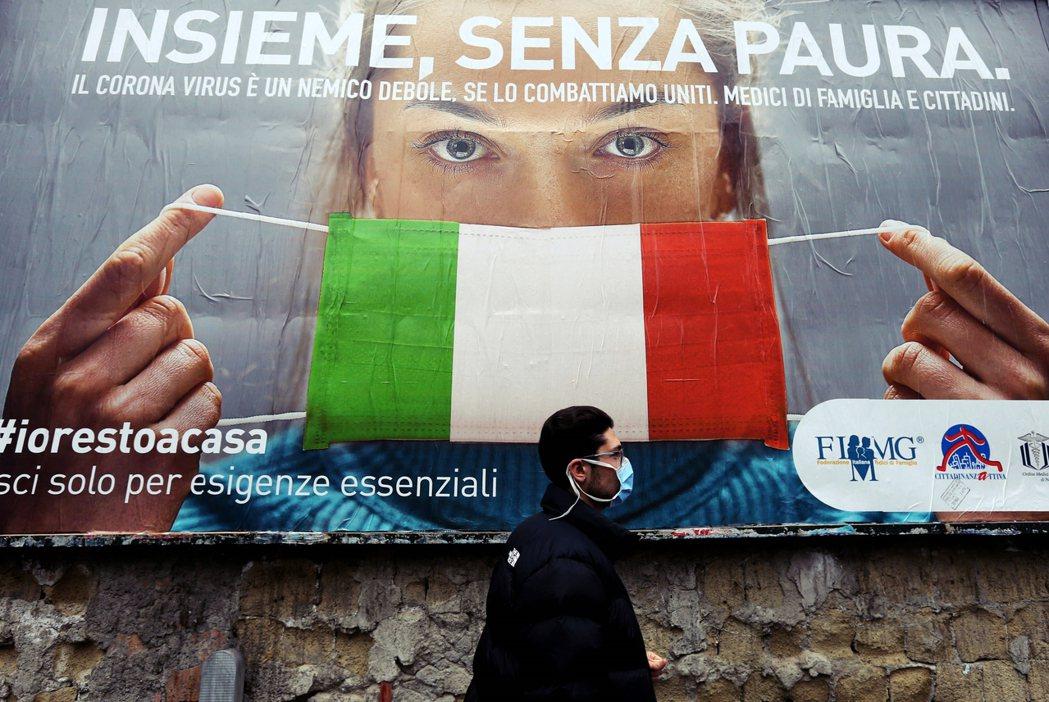 義大利政府在求援俄軍後,馬上打電話給美軍的做法,雖是相當明顯的「左右逢援」;但對...