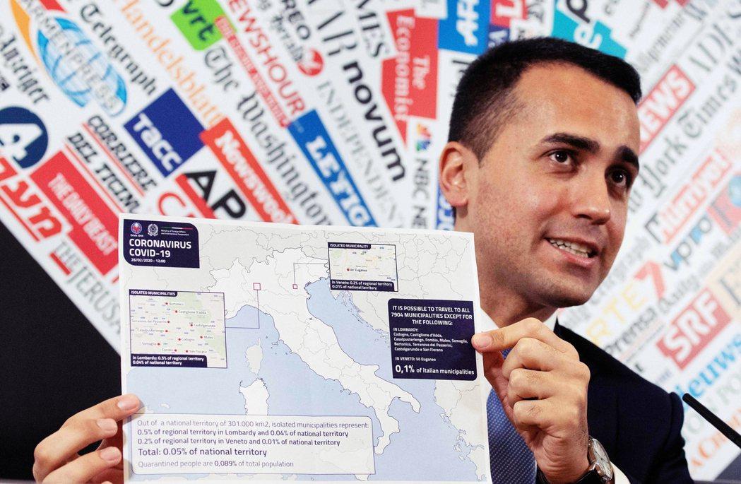 義大利外交部長迪馬約(Luigi Di Maio)亦表示:「從中國送來的1億片口...