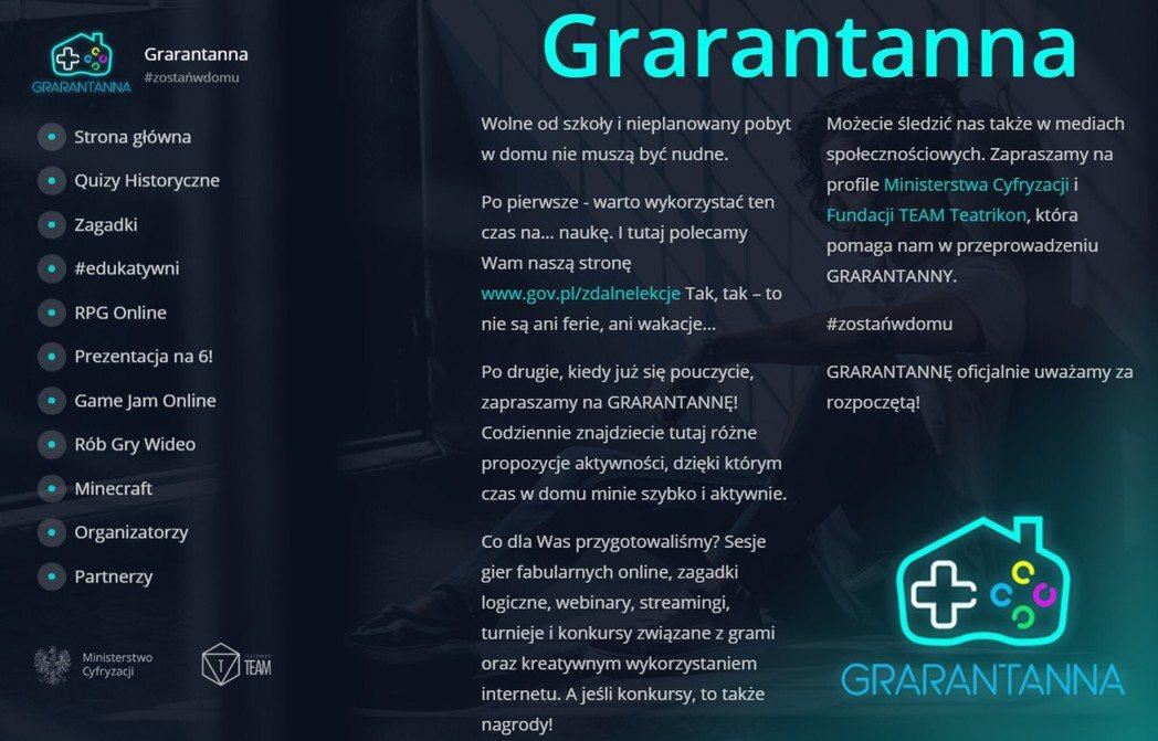 Grarantanna網站截圖。(來源:Grarantanna)