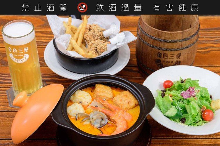 金色三麥推出13款個人獨享餐,每套480元。圖/金色三麥提供