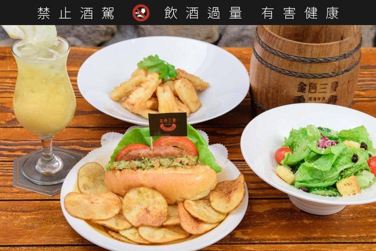 金色三麥新推出「超越未來蔬食堡」,單點價280元。圖/金色三麥提供