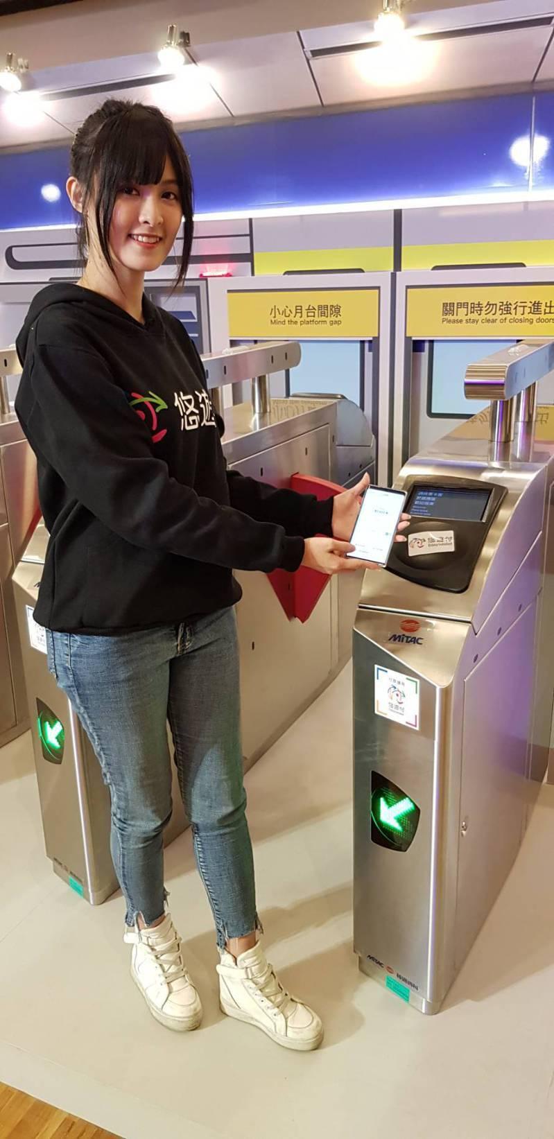 悠遊卡公司今日宣布,電子支付業務「悠遊付」自3月23日起全面開放註冊,未來在悠遊卡、悠遊付「一卡一付」的整合下,悠遊卡公司提供最全面的行動支付解決方案。 圖/悠遊卡公司提供