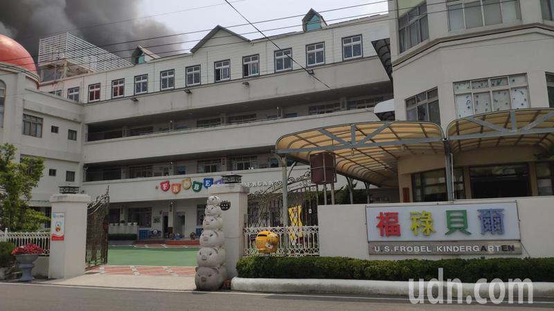 福祿貝爾幼兒園鄰近起火點。記者李京昇/攝影