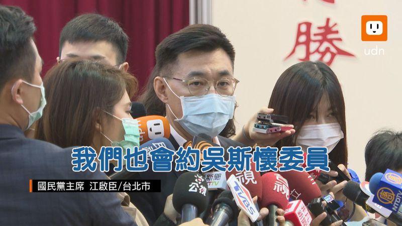 對於吳斯懷說共機經過或繞過台灣周邊空域,「法理上並不能算是對我國有顯著的挑釁意味」,國民黨黨主席江啟臣說,將找黨團三長與吳斯懷好好懇談、了解。記者顏凱勗/攝影