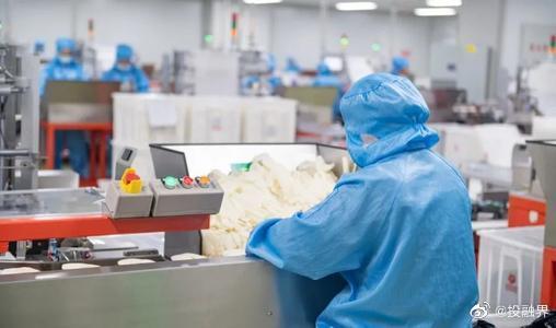 大陸官方稱,此次疫情中,個體工商戶受到較大的影響,幫助個體工商戶復工復產對於穩就業、保障民生有重要意義。照片/騰訊網