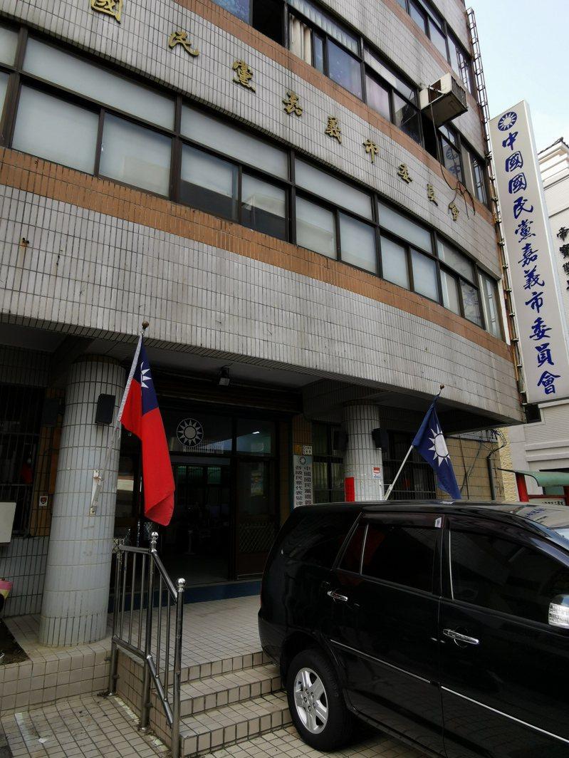 國民黨嘉義市原有多個黨部,現只剩原南區黨部,改作為市黨部辦公室。記者卜敏正/攝影