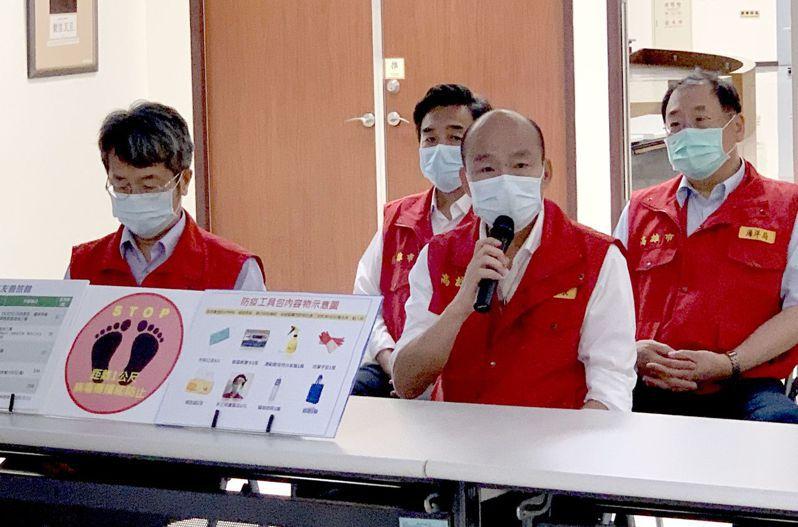 高雄市長韓國瑜參加中央視訊會議,反映高高屏需要一處大型收治檢疫中心,請中央正視。記者王昭月/攝影