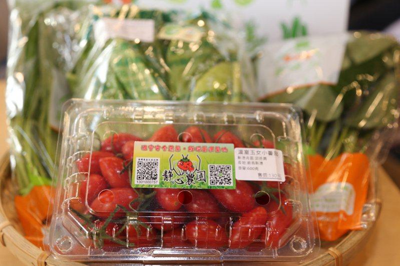 嘉義縣新港鄉農會推出的「蔬活力蔬菜箱」,內含農民鮮採的有機、產銷履歷及友善耕種蔬菜。圖/嘉義縣政府提供