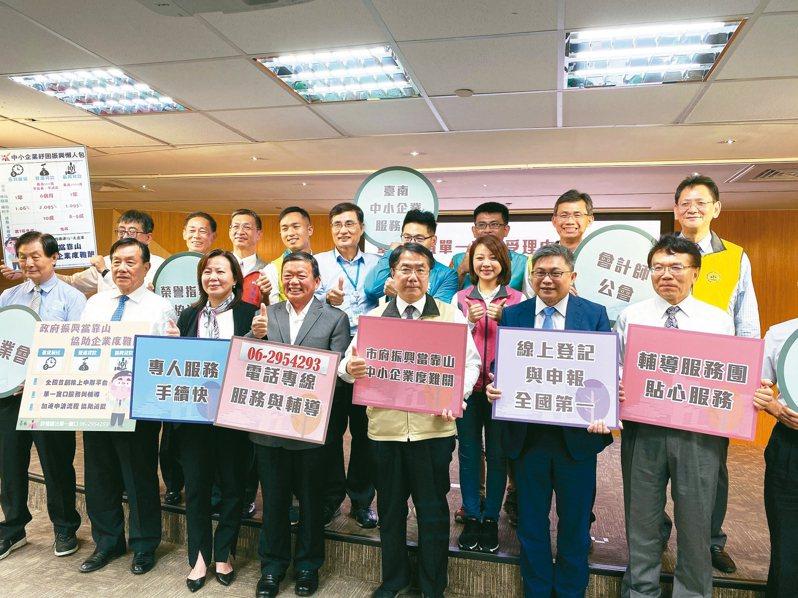 台南市昨天率先成立企業紓困貸款線上服務。 記者修瑞瑩/攝影