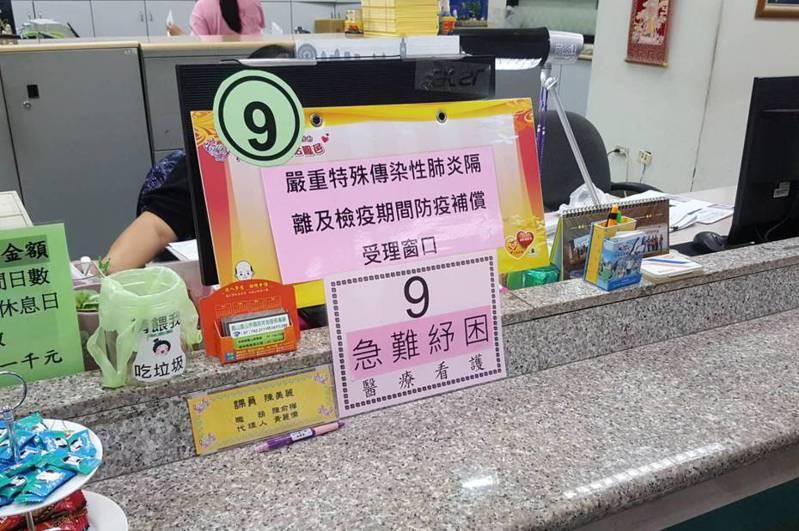 高雄市鳳山區公所設有專門窗口,協助民眾申請防疫補償金。記者蔡孟妤/攝影