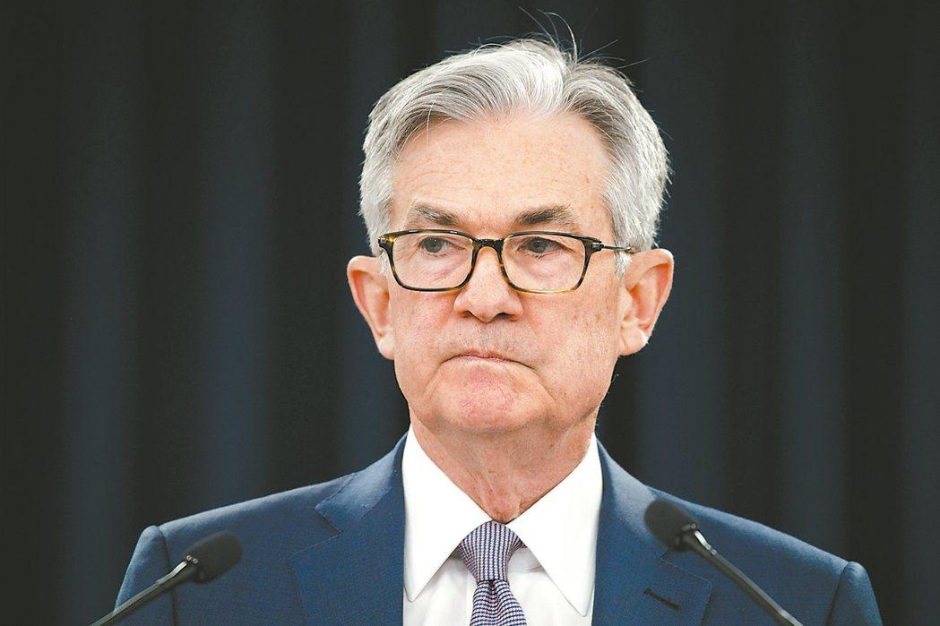 Fed主席鮑爾 美聯社