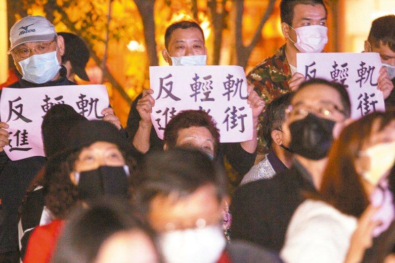 新北捷運局昨晚召開說明會,不少民眾持標語並在會中堅決反對輕軌進老街。 記者王敏旭/攝影