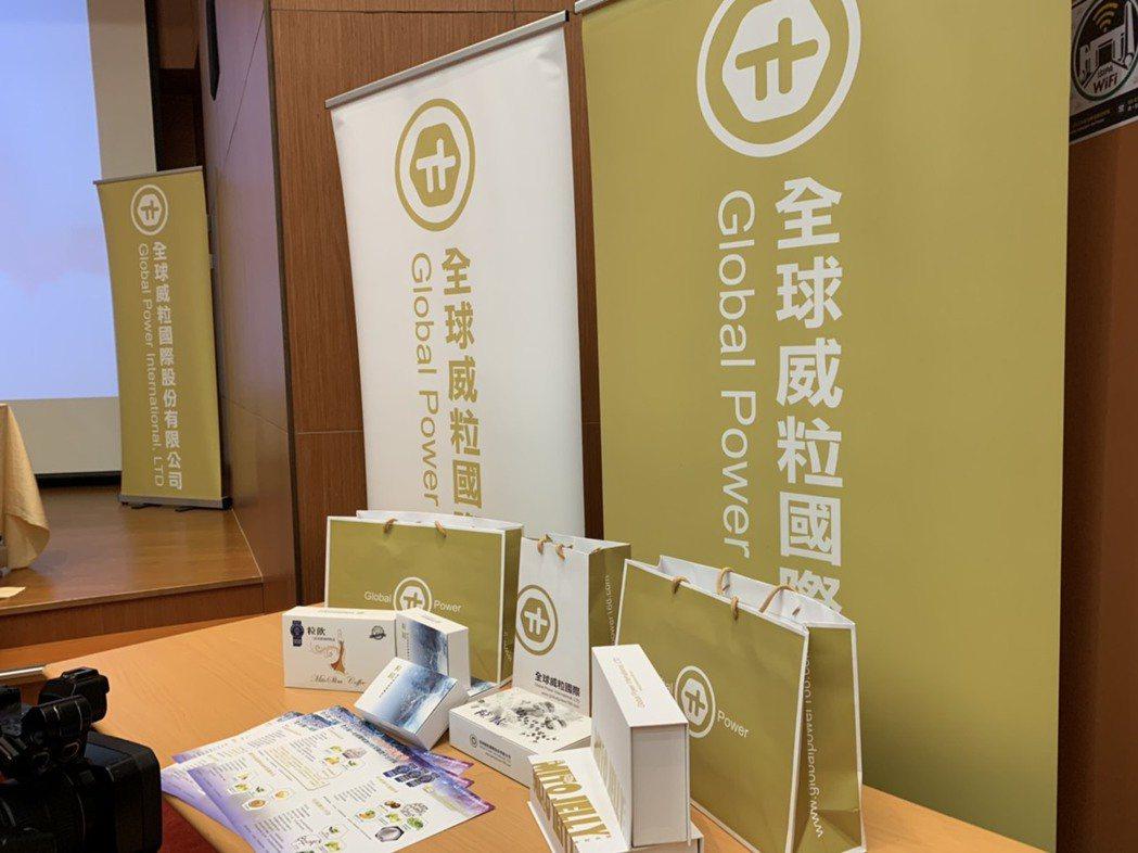 台灣粒線體記者會,發表系列保健食品。業者/提供