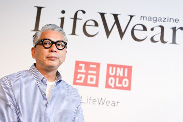 Uniqlo創意總監木下孝浩談《LifeWear》:以編輯角色,邀請讓世界變得更好的人們加入