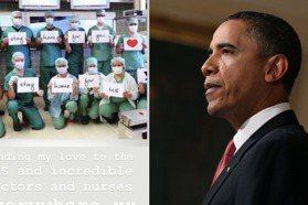 歐巴馬:全世界欠醫護人員一句感謝 艾瑪華森、娜塔莉波曼紛紛響應IStayHome、SafeHands 活動