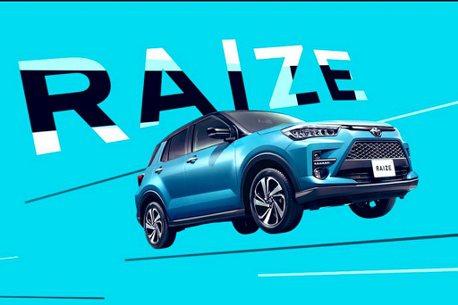 RAV4、CX-30表現雖強勁,但Toyota Raize已連2個月奪下日本乘用車銷售冠軍