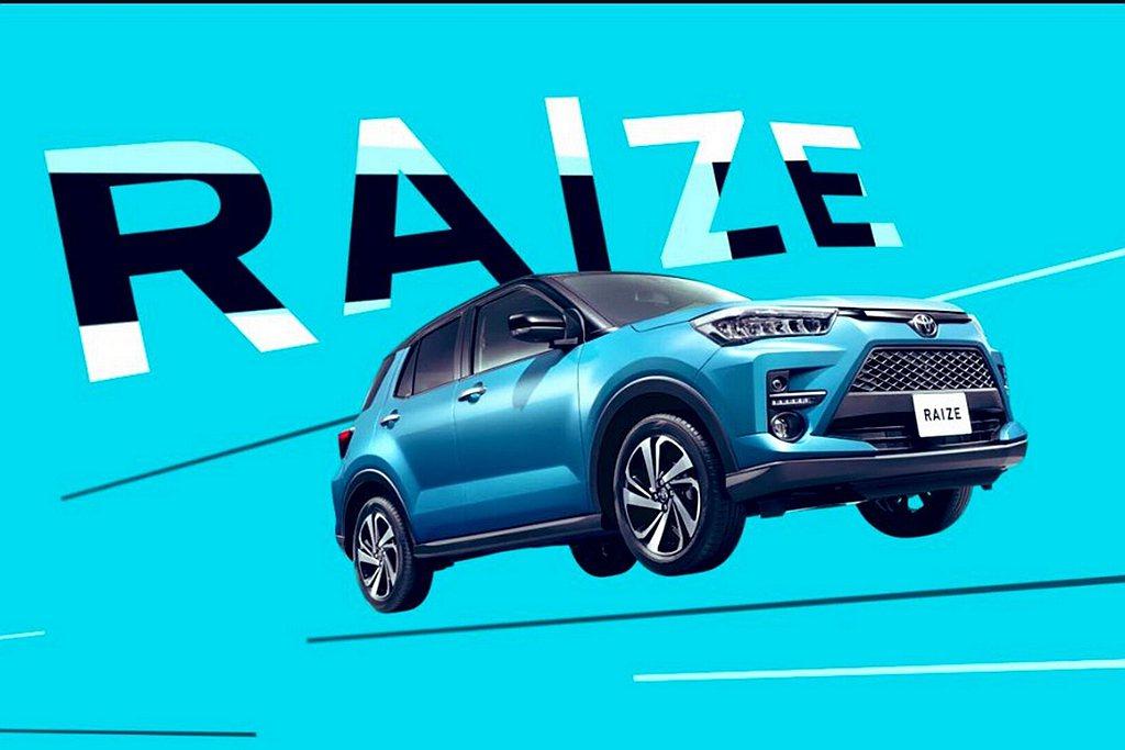 新Toyota Raize跨界休旅持續在日本市場熱賣。 圖/Toyota提供