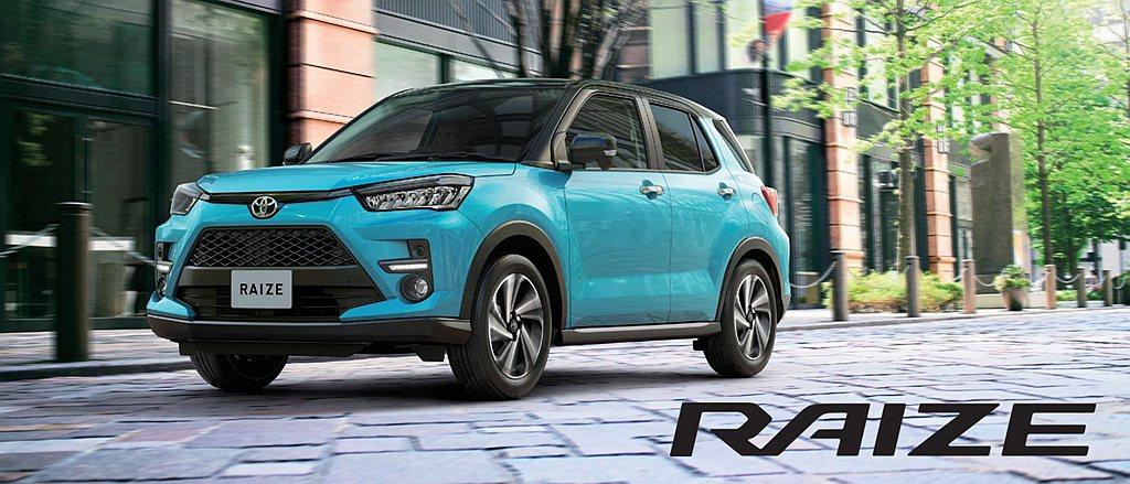 去年11月5日在日本發表上市的跨界小休旅Toyota Raize,至今已經連兩個...