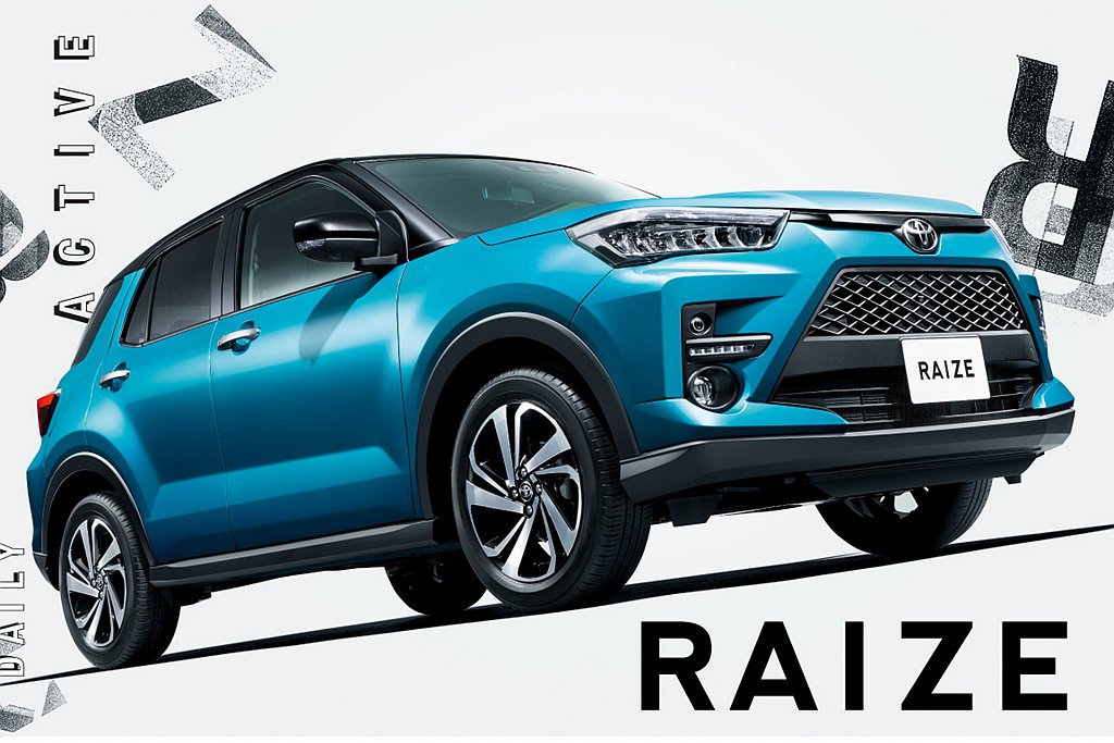 Toyota Raize繼1月以10,220輛成為日本乘用車市場銷售第一後,2月...