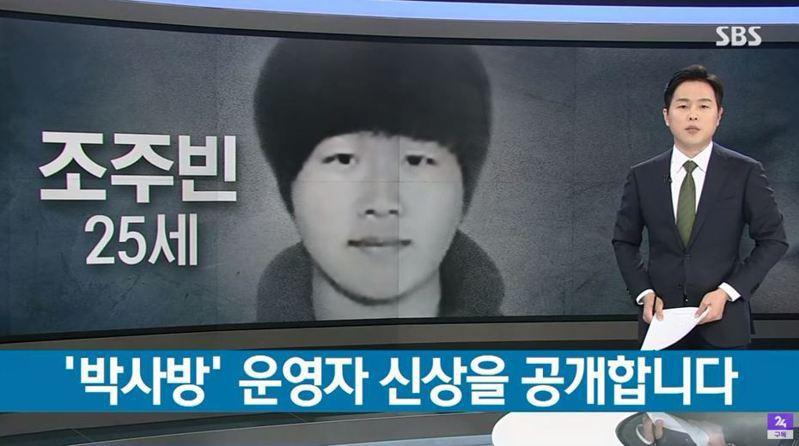 南韓社會日前爆發「N號房」事件,引起社會輿論。圖擷自youtube