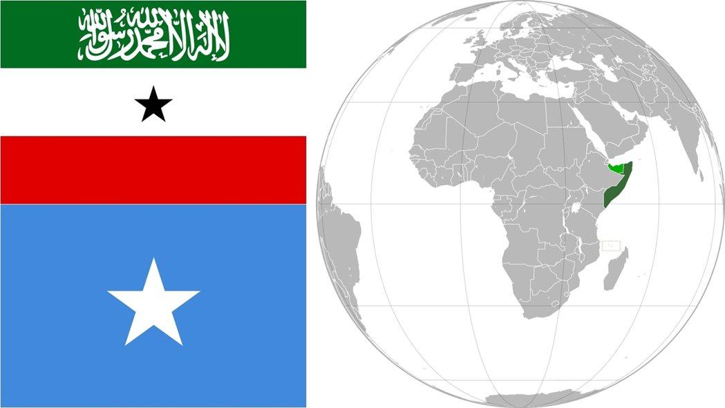 索馬利蘭是否為「索馬利亞祖國神聖不可分割的一部分」?圖左上為索馬利蘭國旗;左下為...