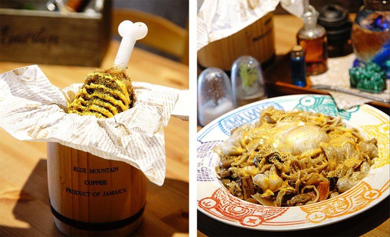 左)「幻獸肉」這項創意前菜,是帶有骨頭的肉料理,讓人有大口吃肉的快感。(右)鍊金術師日式炒麵不只美味,還超有視覺效果。 (攝影/曾信耀)