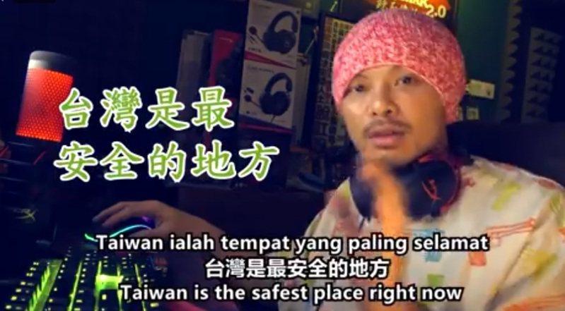 黃明志剛從台灣返回馬來西亞,正居家隔離中,他在臉書粉絲專頁發表影片,稱讚台灣防疫做得好。翻攝自黃明志臉書粉絲專頁