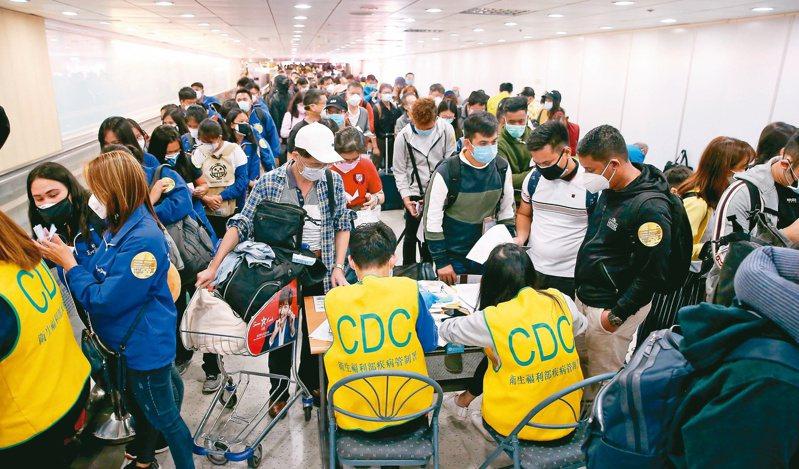 圖為機場的疾管署檢疫站前旅客大排長龍,等待檢疫官審核居家檢疫通知書等文件。本報資料照片