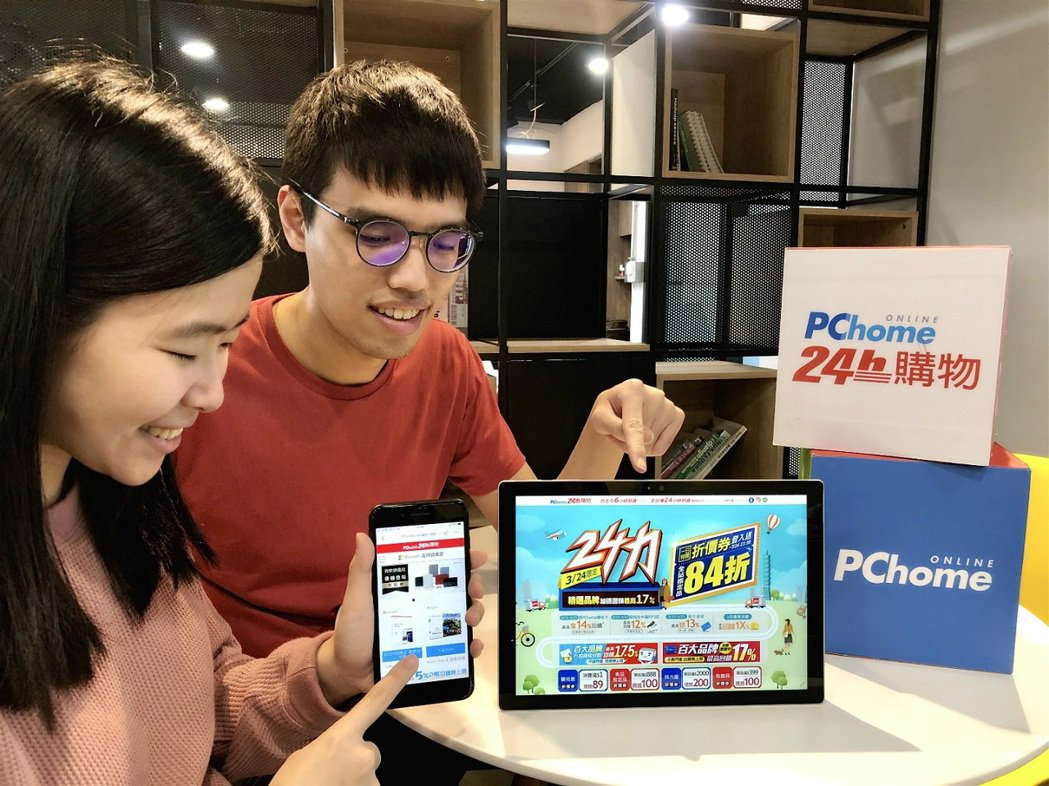PChome 24h購物重磅宣布開幕「微軟旗艦館」,並攜手消費者最愛的一線品牌獻...
