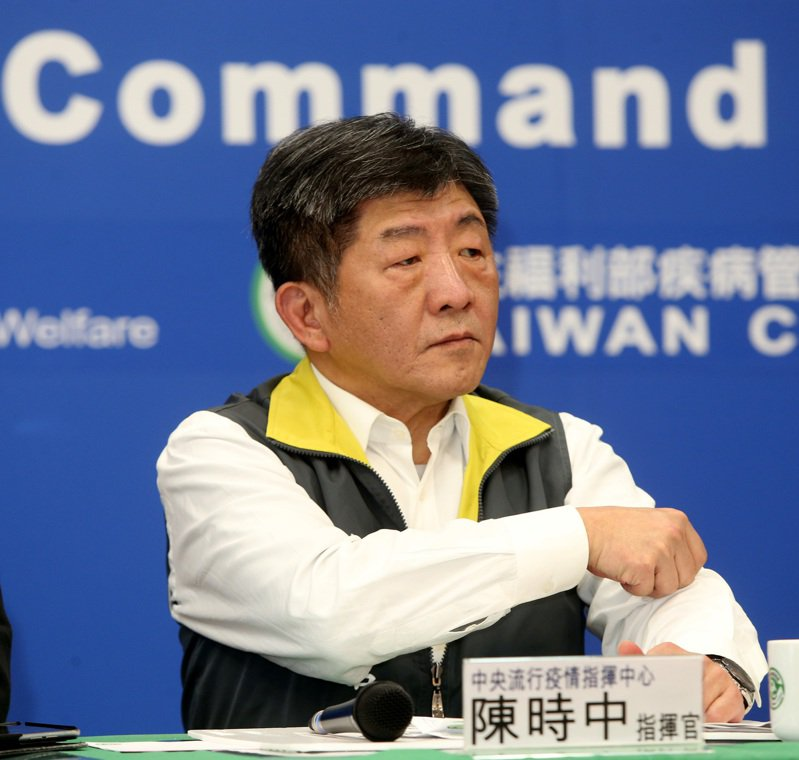 圖為中央流行疫情指揮中心指揮官陳時中。本報資料照片