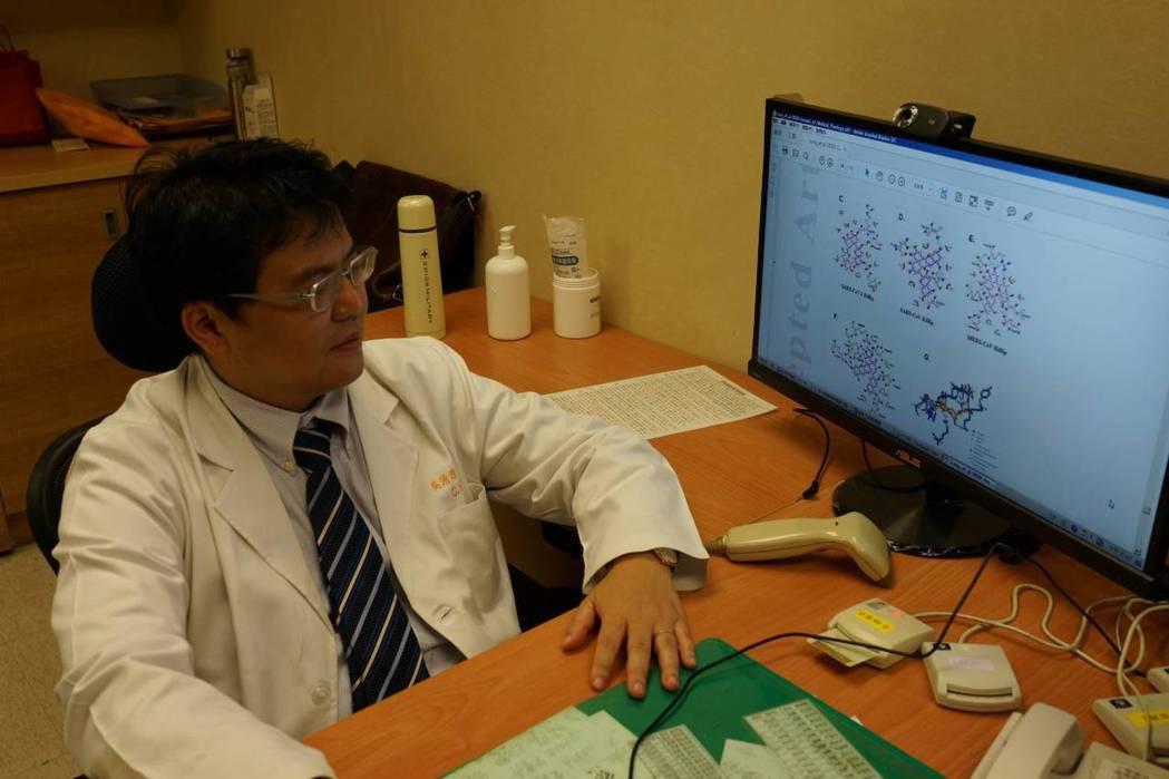 嘉義長庚醫院研究團隊日前經特殊萃取發現,台灣本土茶葉中的有一種結構物質可抑制病毒...