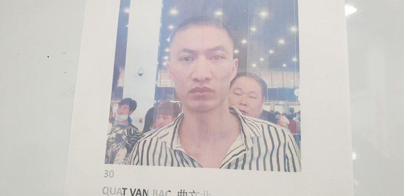 6名越南偷渡客逃逸。圖/海巡署提供