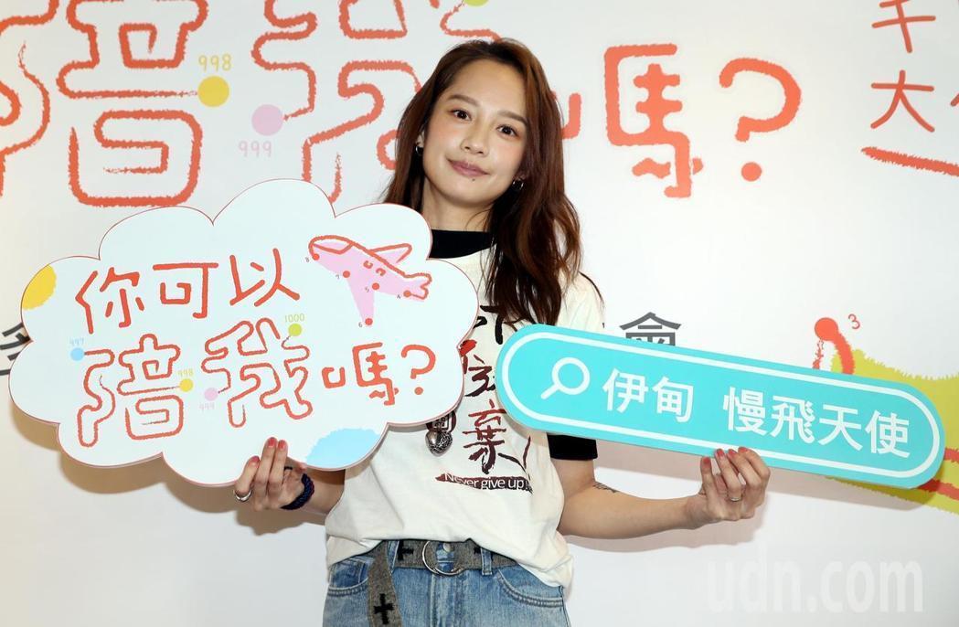 簡嫚書擔任伊甸基金會的公益大使,表示最近都積極教導2個小孩防疫觀念。記者侯永全攝...