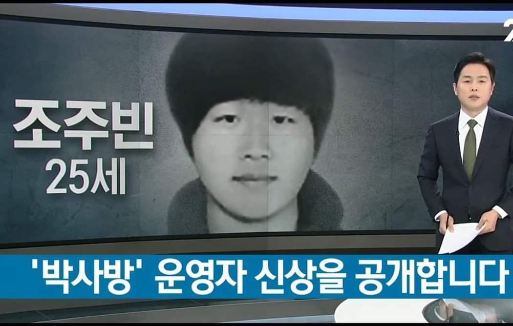 南韓社會日前爆發「N號房」事件,人神共憤,SBS晚間新聞直接披露「N號房」趙嫌所有背景。圖/擷自SBS