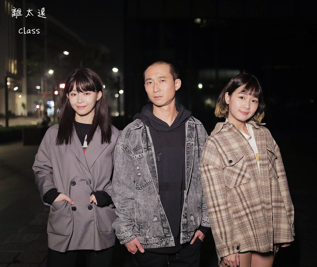 Yuri(左起)、浩子、籃籃以韓劇「梨泰院Class」為範本拍攝了防疫版「離太遠