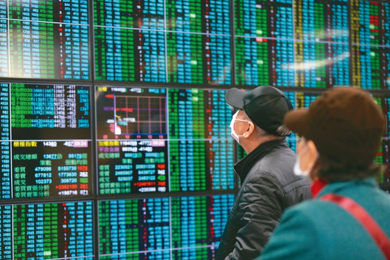 新冠肺炎疫情避險不及,昨天傳出華南永昌證券虧損達三十四億元。圖/聯合報系資料照片