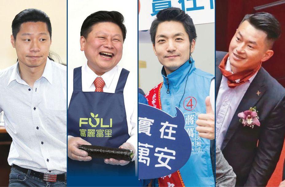 左起是立委林昶佐、傅崐萁、蔣萬安與陳柏惟。圖/聯合報系資料照片