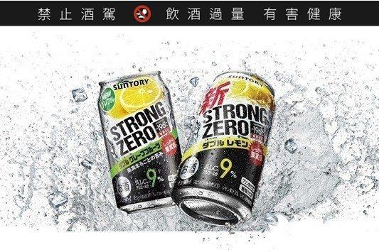 日本銷售冠軍罐裝調酒-196C強冽來台,首推出兩款定番口味。 圖/台灣三得利提供