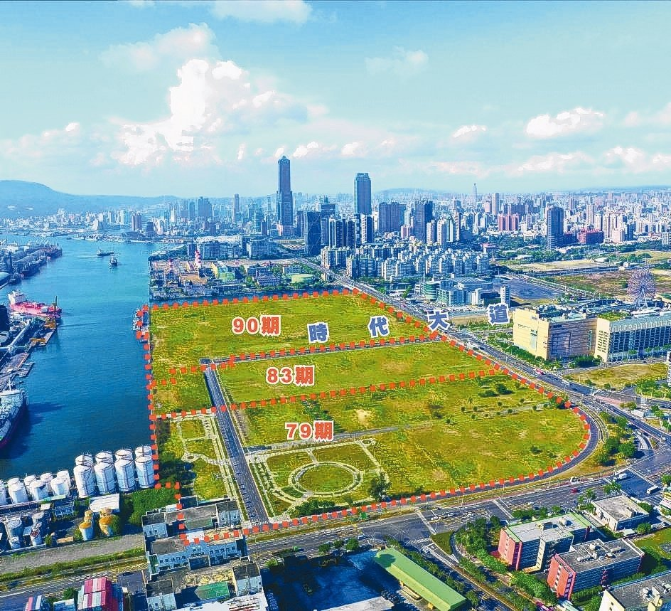 高雄多功能經貿園區未來發展潛力大。 地政局/提供