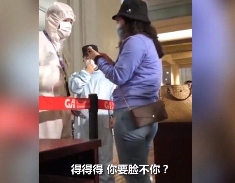 一名從泰國返回重慶的中國女子,不但拒絕接受隔離,還辱罵檢疫人員。 圖/擷自YouTube