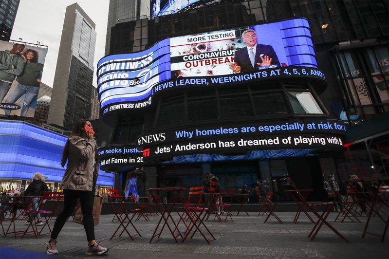 美國紐約州新冠肺炎確診病例竄升,過去24小時新增562起新冠肺炎死亡案例,創下單日最多死亡人數紀錄。美聯社