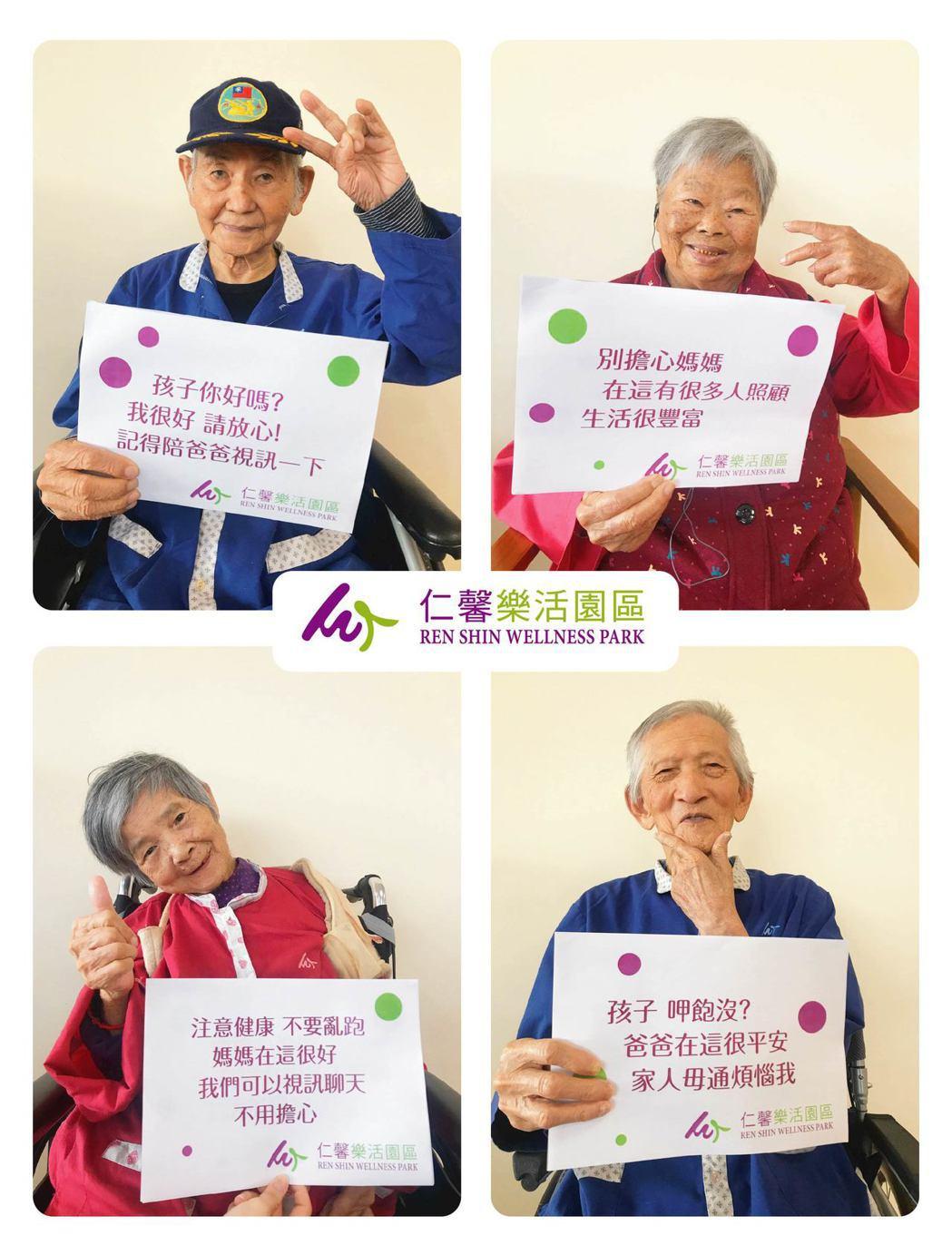 園區住民長輩透過圖卡與臉書,向家人報平安。 仁馨樂活園區/提供。