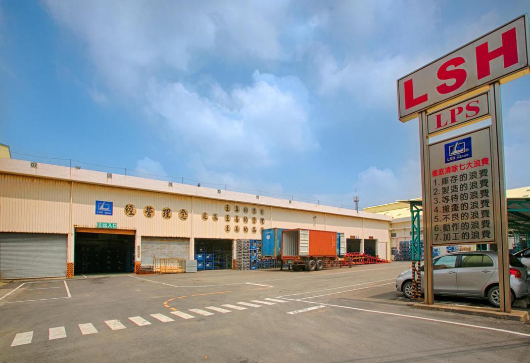 林商行(LSH)廠區外觀 林商行/提供