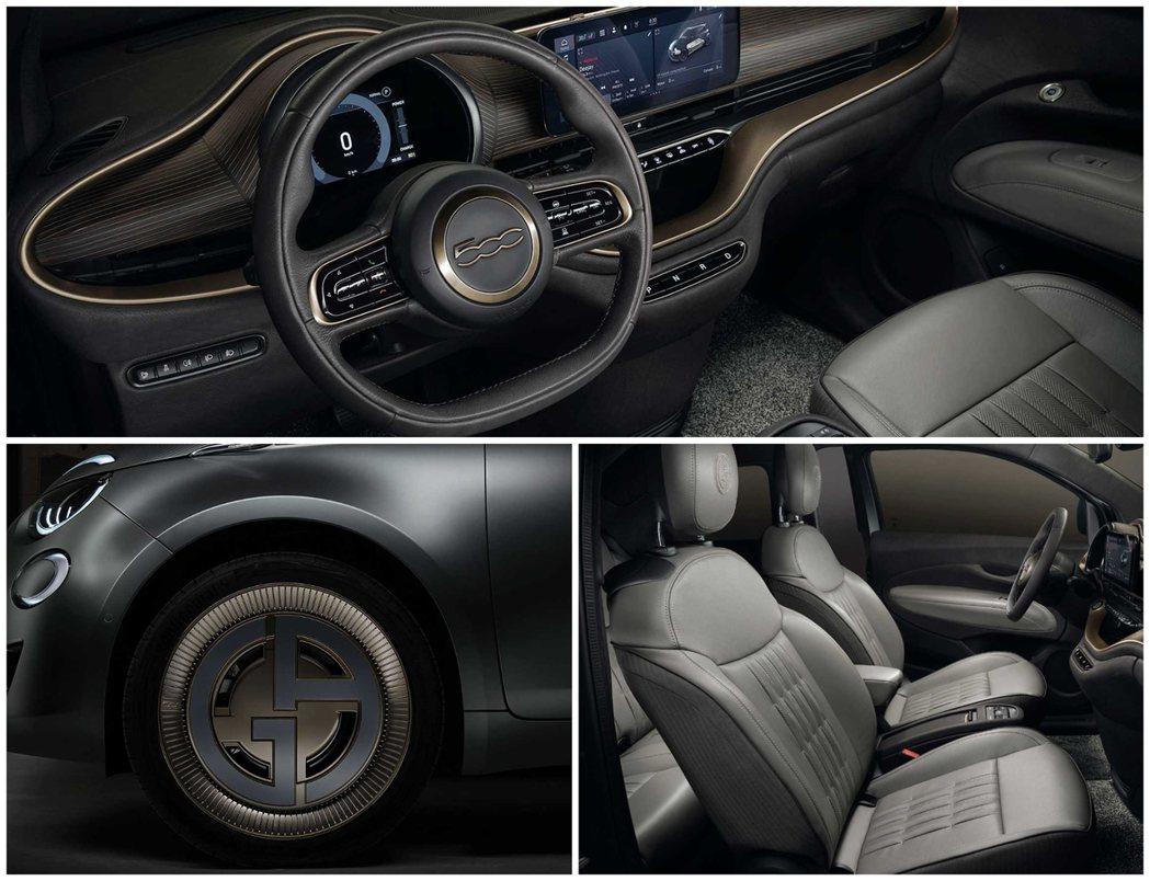 Fiat 500 Giorgio Armani上有各種GA圖樣。 摘自Fiat