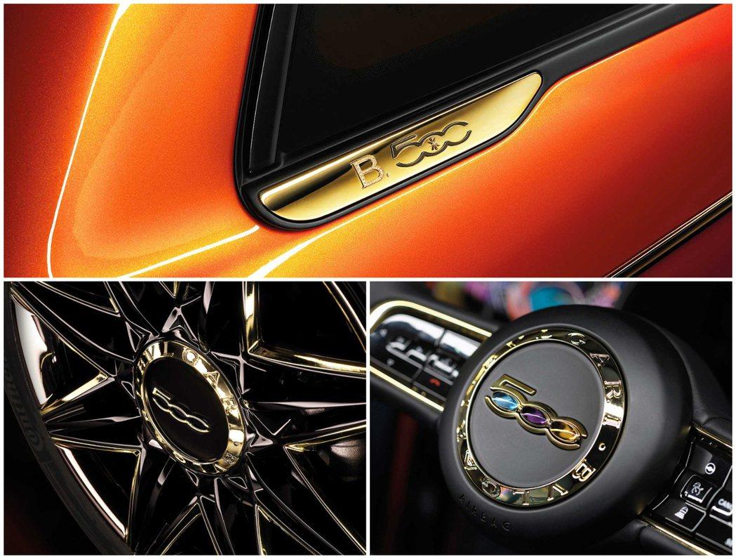 Fiat 500 Mai Troppo by Bulgari則是以鑽石和寶石妝點...