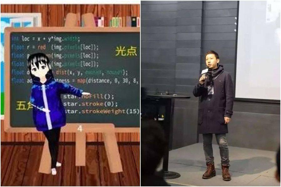 上海大學數碼藝術系副主任兼副教授蔣飛不惜「變裝」成為蘿莉,在一個二次元課室環境中,化身一個二次元的幼齒女老師教書。 圖/微博、上海大學數碼藝術系官方微信