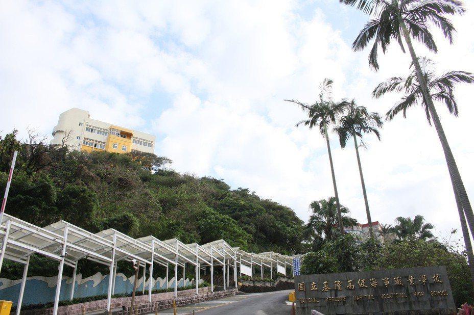 教育部通過基隆海事改改隸台灣海大附中,109學年招新生。圖/海大提供