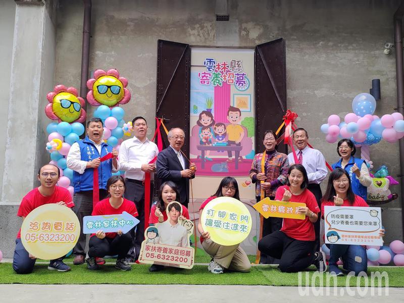 雲林縣副縣長謝淑亞(後排右三)等人今天邀請大眾加入寄養家庭行列。記者李京昇/攝影
