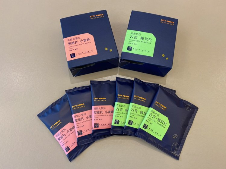 3月25日至4月7日7-ELEVEN CITY PRIMA精品咖啡全系列任選第2...