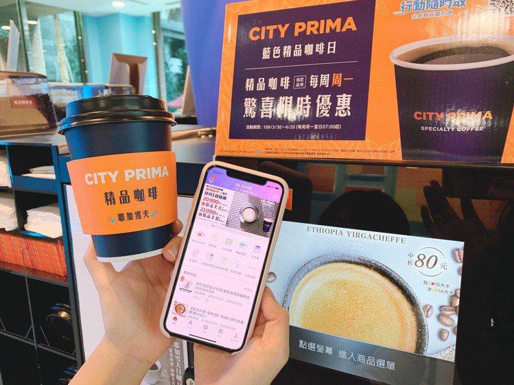 7-ELEVEN將推出「藍色精品咖啡日」活動,3月30日至4月20日連續4周的星...